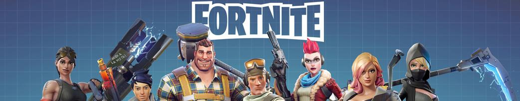 banner_Fortnite.png